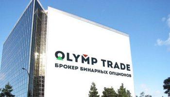 olymptrade_otzuvu