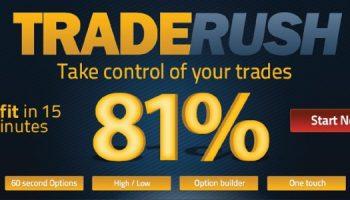 traderush_broker-700×300